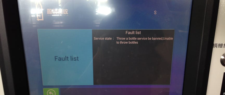 An error screen at a vending machine.