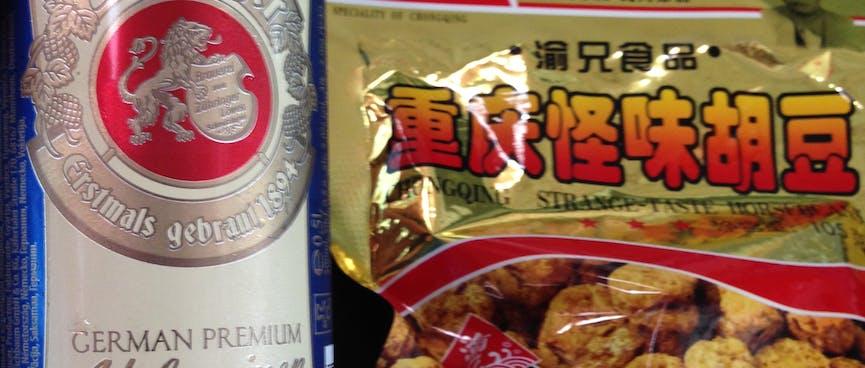 Chongqing Strange-Taste Horsebeans and half a litre of Zaebringer Hefeweizen.