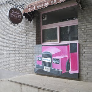 View enlargement of A 3D painting of a truck bears the sign 'Duang!!!'