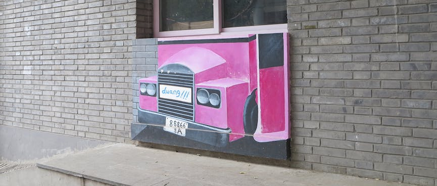 A 3D painting of a truck bears the sign 'Duang!!!'
