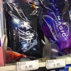 On the supermarket shelves, small bags read 'Magic from the sky'.
