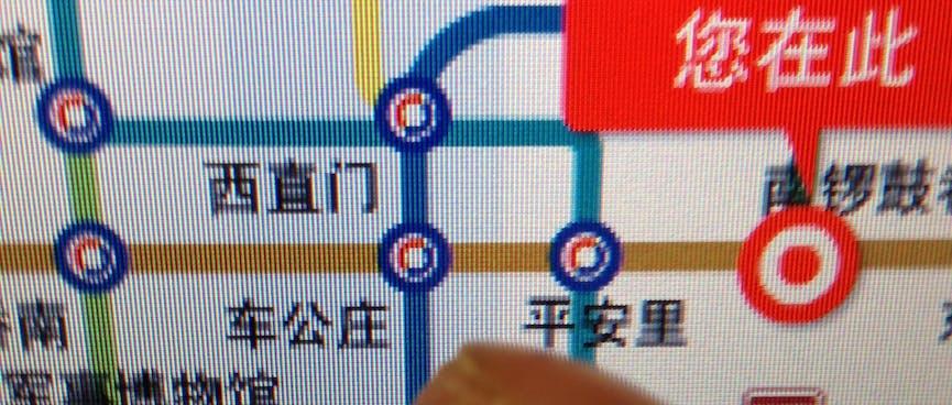 I point to the Mandarin translation of Chegong Zhuang.
