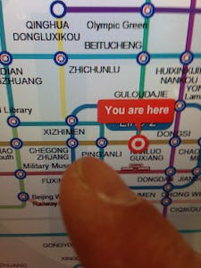 I point to Chegong Zhuang station on the map.
