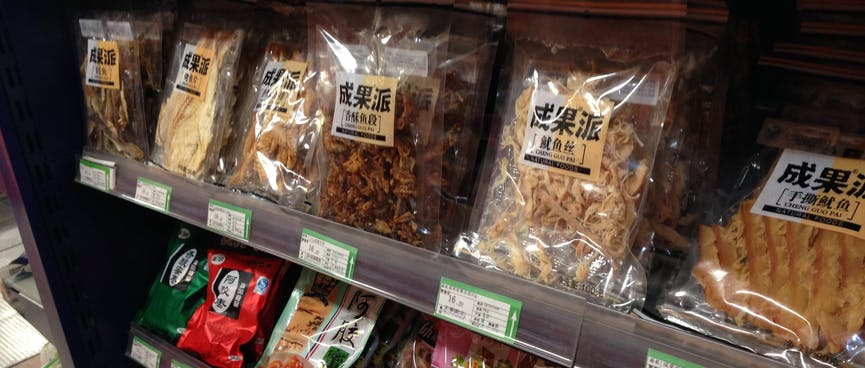 Dried fish, fruit and insects?!