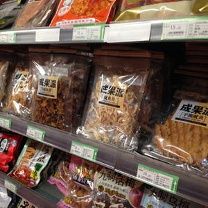 View enlargement of Dried fish, fruit and insects?!