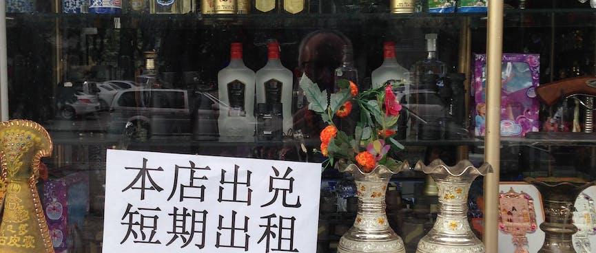 Ornate vases and bullet-shaped vodka bottles in a shop window.