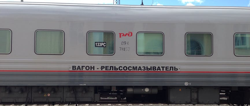 A Russian passenger carriage at Zabaikalsk station.
