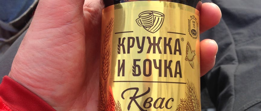 A bottle of Kbac wears a golden label and contains a mysterious brown liquid,