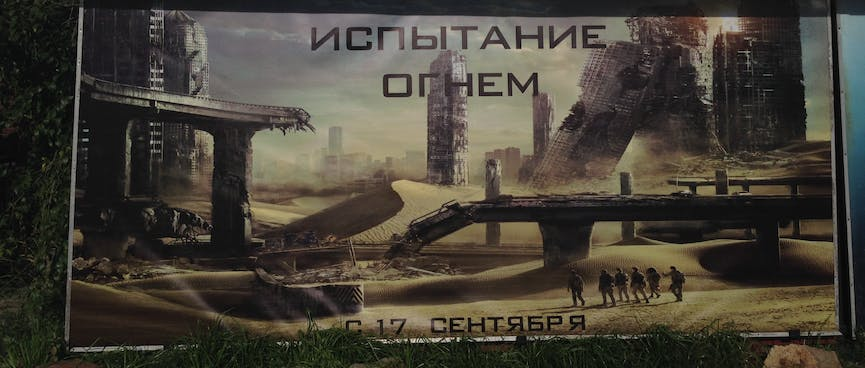 An American movie poster is overlaid with strange cyrillic text.