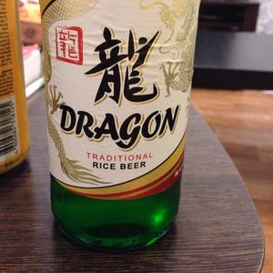 Dragon beer.