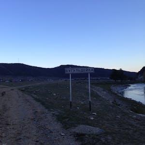 View enlargement of A signposts spells Bugul'deyka in Cyrllic.