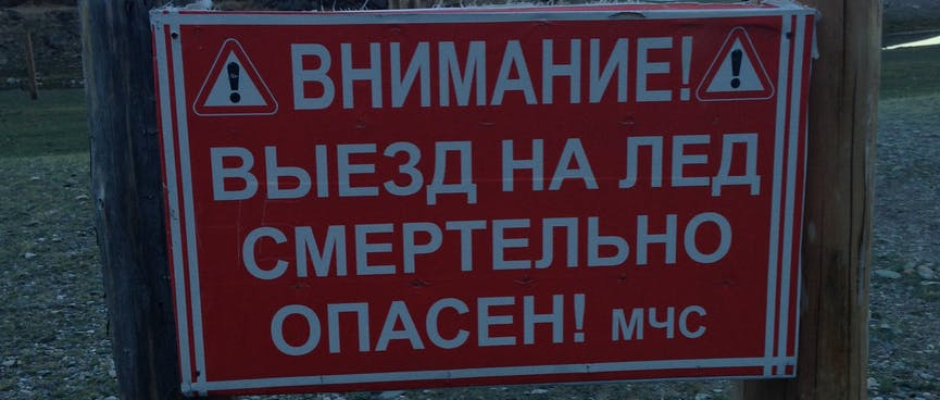 A red sign with white writing in capital letters.