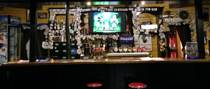 The fake beer selection.