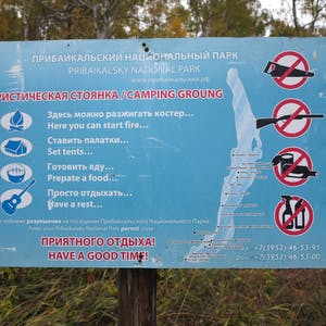 View enlargement of Camping rules.