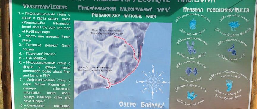 Bilingual area map.
