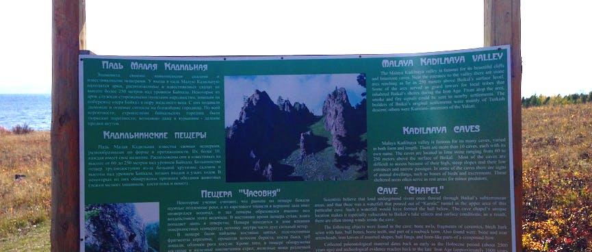 Bilingual area history.