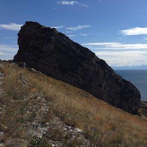 Sleeping slab of rock.