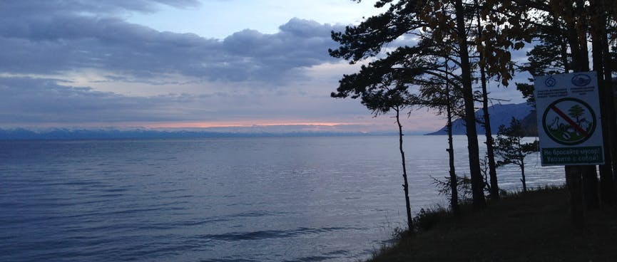 Keep Baikal beautiful.