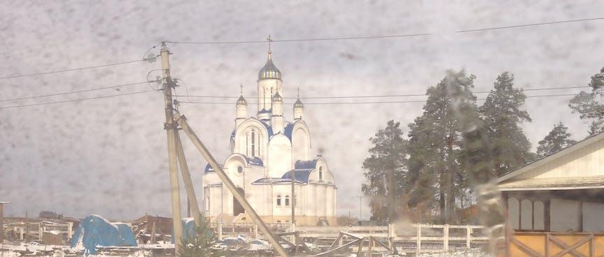 Tserkov' Pokrova Presvyatoy Bogoroditsy.
