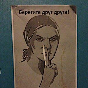 Sssh!