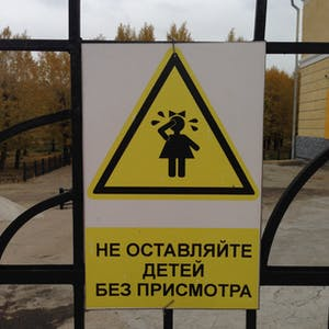 No place for kids.
