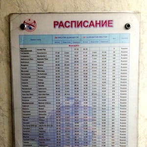 The timetable for train 264.
