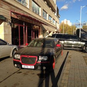 Pimped luxury car.