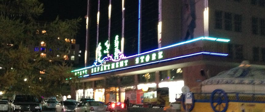 A multi-story building with neon trim.