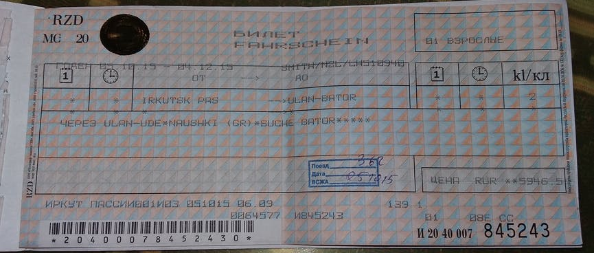 A printed Russian train ticket, for the journey from Irkutsk to Ulan-Bator.