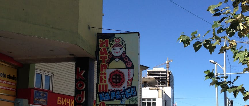 Restaurant signage uses a picture of a Russian Matryoshka doll.