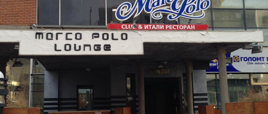 Signage for the Marco Polo Lounge.