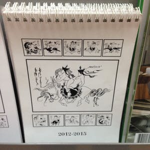 Carnal calendar.