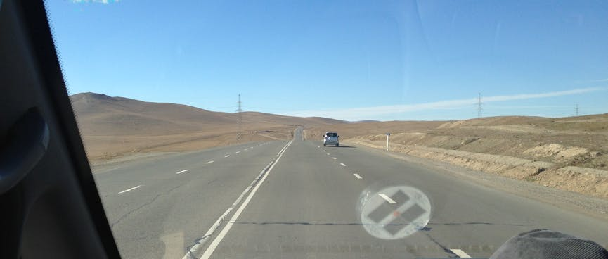 A four lane highway.