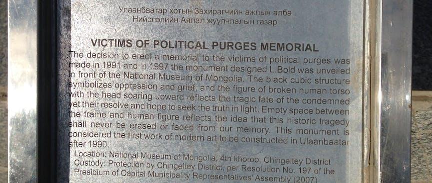 A metal sign describing the purpose of the memorial.