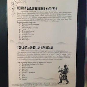 Tools of a Mongolian Mendicant.