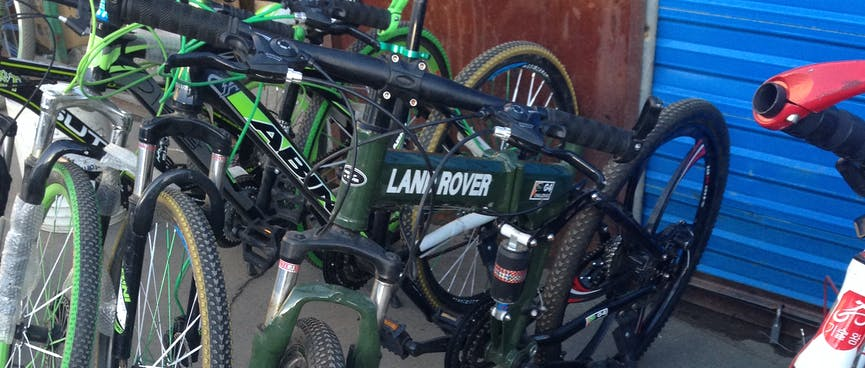 A Land Rover mountain bike.